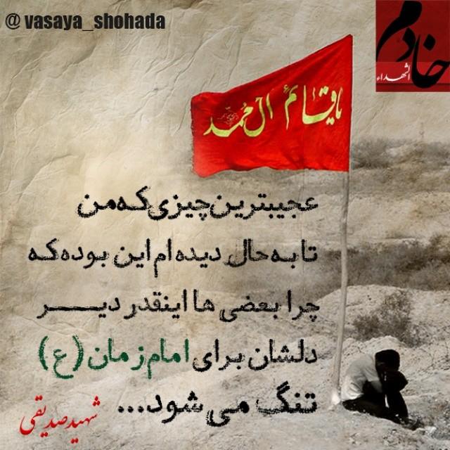 http://www.shaied-ebrahimi.loxblog.com/upload/s/shaied-ebrahimi/image/postsimage/shaied-ebrahimi-183.jpg